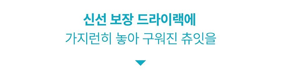 it 츄잇 소형견용 (플레인/산양유)-상품이미지-28