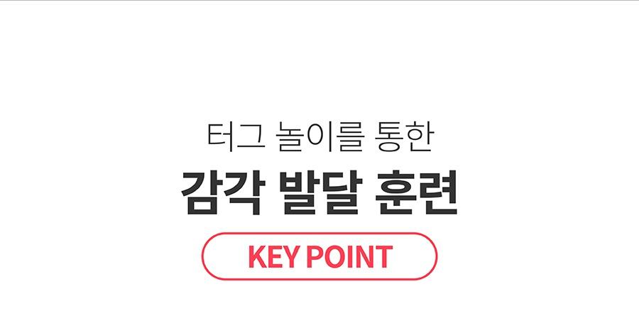 닥터설 터그 낚시대 (실타래/터그링)-상품이미지-5