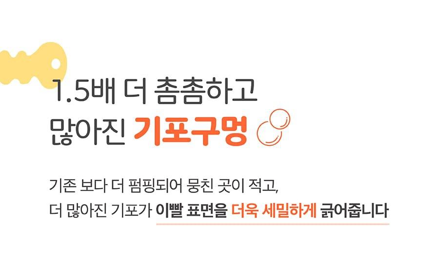[EVENT] it 더 잇츄 옐로우 M (8개입)-상품이미지-7