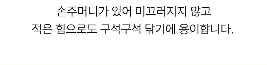 포우장 뽀송이 타월 (50x90cm)-상품이미지-26