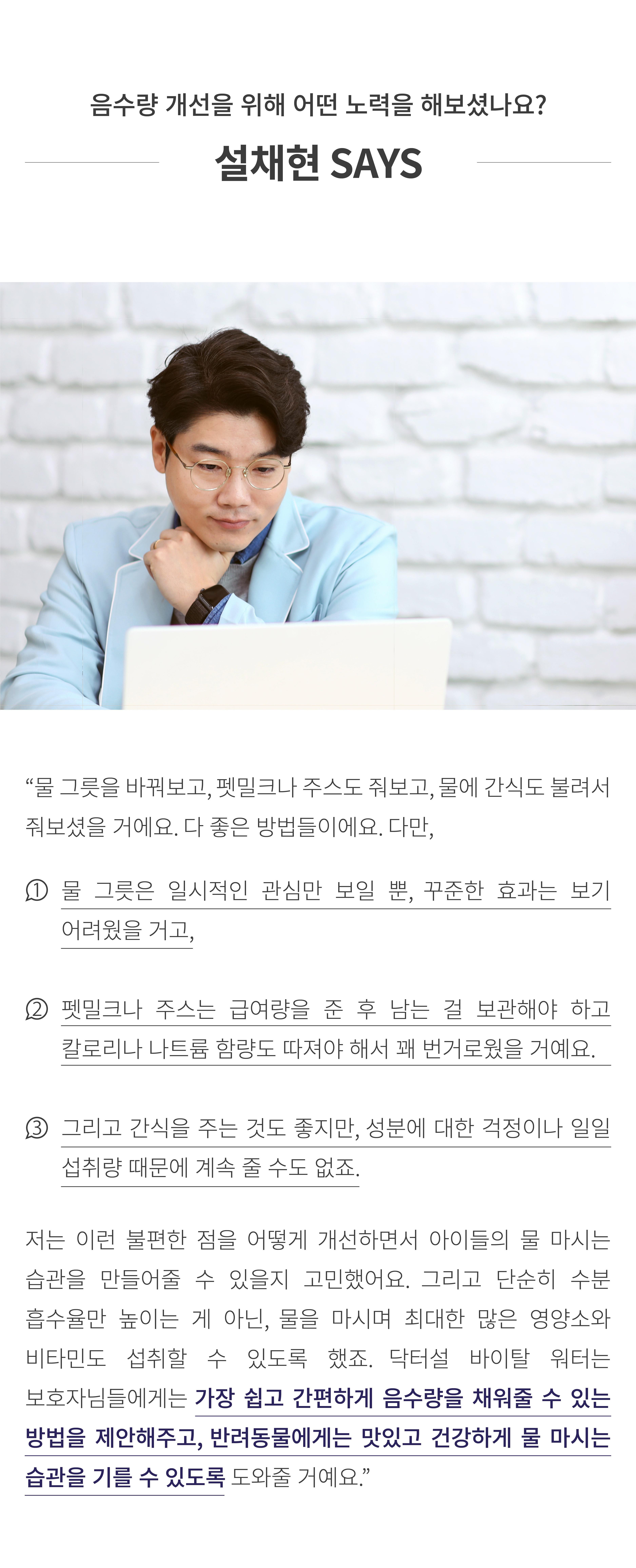 닥터설 바이탈 워터 (15g*8포)-상품이미지-3