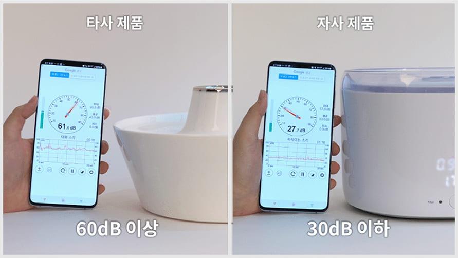 스토브 순수 알카리 9.0 정수기-상품이미지-24