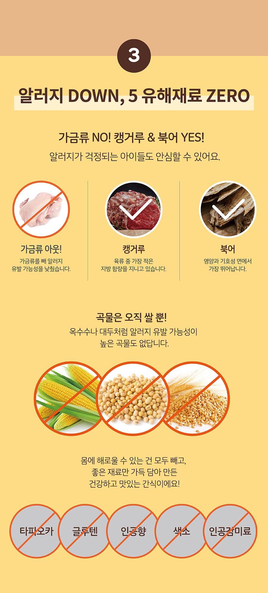 it 더잇츄러스 필링 (바나나/산양유/스피루리나/피넛버터)-상품이미지-10